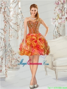 Luxurious Multi-color Mother Dress for Quinceanera with Beading and Ruffles for 2015