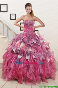 Exquisite Beading Hot Pink Sweet 15 Dress with Leopard