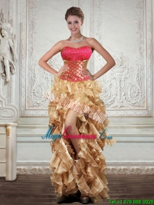 New Arrival Strapless Multi Color Dama Dresses with Beading and Embroidery