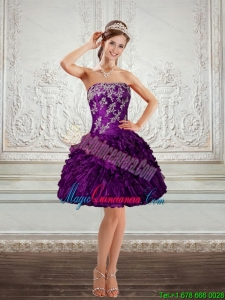 2015 Discount Purple Strapless Dama Dresses with Embroidery and Ruffles