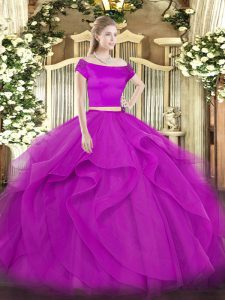 Colorful Fuchsia Short Sleeves Tulle Zipper Quinceanera Gowns for Military Ball and Sweet 16 and Quinceanera