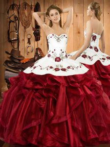 Noble Wine Red Sleeveless Organza Lace Up Quinceanera Gown for Military Ball and Sweet 16 and Quinceanera
