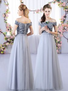 Hot Sale Grey Quinceanera Dama Dress Wedding Party with Appliques Off The Shoulder Sleeveless Lace Up