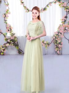Scoop Short Sleeves Side Zipper Court Dresses for Sweet 16 Yellow Green Tulle