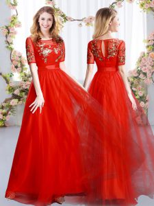 Tulle Scoop Short Sleeves Zipper Appliques Quinceanera Dama Dress in Red